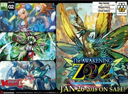 Cardfight Vanguard: The Awakening Zoo Booster Case [24 boxes/VGE-G-EB02/English]