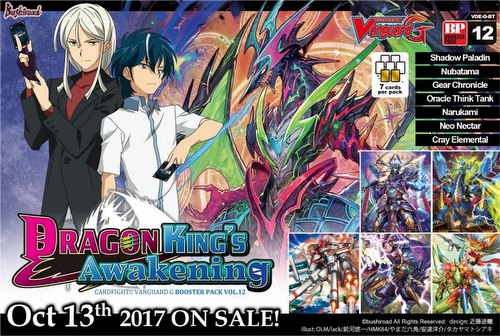 Cardfight Vanguard: Dragon King