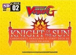 Cardfight Vanguard: Knight of the Sun Start Deck Starter Box [VGE-G-SD02]