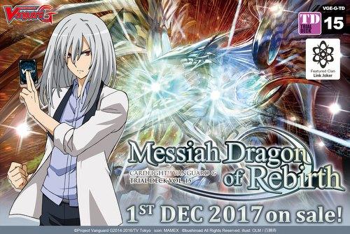 Cardfight Vanguard: Messiah of Dragon Rebirth Trial Deck Starter Box [VGE-G-TD15]