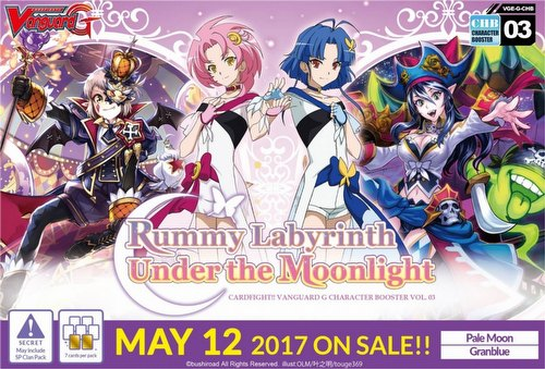 Cardfight Vanguard: Rummy Labyrinth Under the Moonlight Booster Box [VGE-G-CHB03]