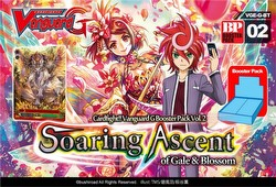 Cardfight Vanguard: Soaring Ascent of Gale & Blossom G Booster Case [VGE-G-BT02/16 boxes]
