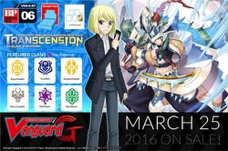 Cardfight Vanguard: Transcension of Blade & Blossom Booster Case [VGE-G-BT06/16 boxes]