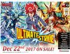 cardfight-vanguard-ultimate-stride-booster-box-info thumbnail