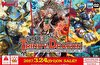 cardfight-vanguard-we-are-trinity-dragon-booster-info thumbnail