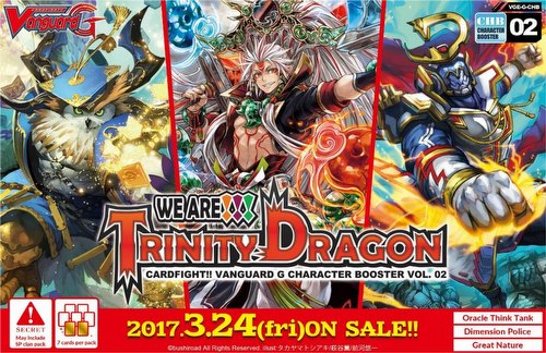 Cardfight Vanguard: We Are!!! Trinity Dragon Booster Box [VGE-G-CHB02]