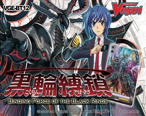 Cardfight Vanguard: Binding Force of the Black Rings Booster Box Case [16 boxes/VGE-BT12]
