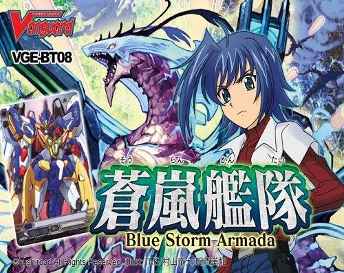 Cardfight Vanguard: Blue Storm Armada Booster Box Case [16 boxes/VGE-BT08]