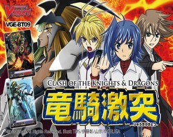 Cardfight Vanguard: Clash of Knights & Dragons Booster Box Case [16 boxes/VGE-BT09]