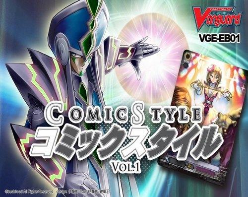 Cardfight Vanguard: Comic Style Vol. 1 Booster Box Case [16 boxes/VGE-EB01]