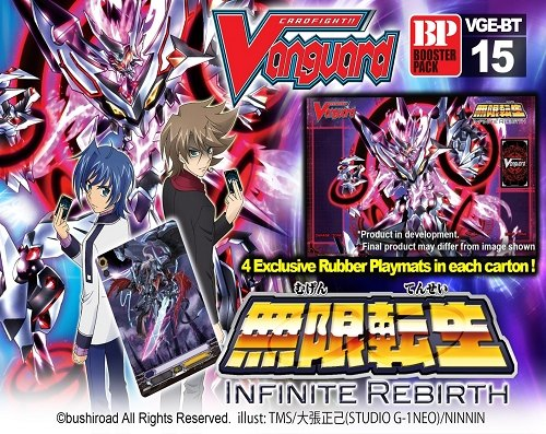 Cardfight Vanguard: Infinite Rebirth Booster Box Case [16 boxes/VGE-BT15]