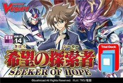 Cardfight Vanguard: Seeker of Hope Trial Deck Starter Box