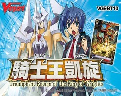 Cardfight Vanguard: Triumphant Return of the King of Knights Booster Box Case [16 boxes/VGE-BT10]