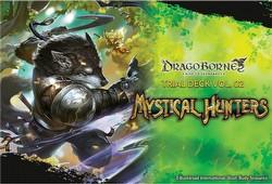 Dragoborne: Mystical Hunters Trial Deck Box [DB-TD02]