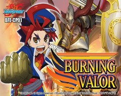 Future Card Buddyfight: Burning Valor Booster Box Case [16 boxes]