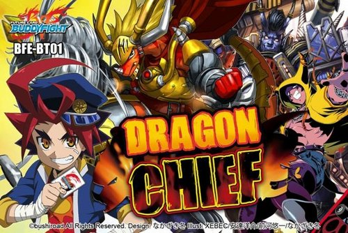 Future Card Buddyfight: Dragon Chief Booster Box Case [16 boxes]