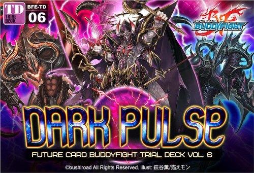 Future Card Buddyfight: Dark Pulse Trial Deck (Starter Deck) Box