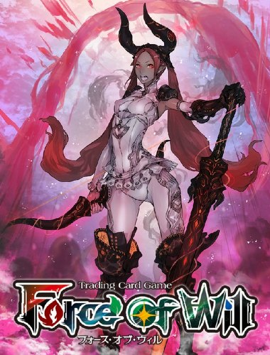 Force of Will TCG: Reiya Cluster: Ancient Nights Booster Box