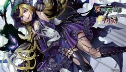 Force of Will TCG: The Twilight Wanderer Play Mat