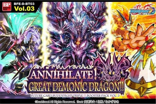 Future Card Buddyfight: Triple D Annihilate! Great Demonic Dragon Booster Case [BFE-D-BT03/16 boxes]