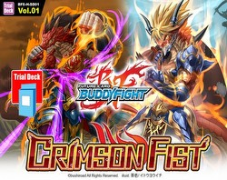 Future Card Buddyfight: Crimson Fist Trial Deck (Starter Deck)