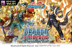 Future Card Buddyfight: Dragon Emperor of the Colossal Ocean Trial Deck (Starter Deck) Box