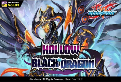 Future Card Buddyfight: Hollow Black Dragon Start Deck Box