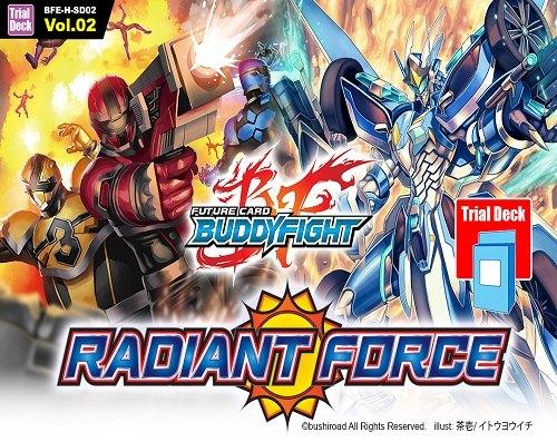 Future Card Buddyfight: Radiant Force Trial Deck (Starter Deck) Box