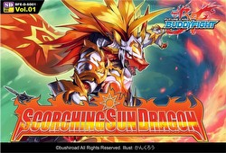 Future Card Buddyfight: Scorching Sun Dragon Starter Deck Box
