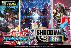 Future Card Buddyfight: Hundred - Shadow Vs Hero Extra Booster Box