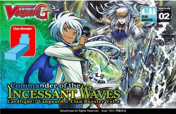 Cardfight Vanguard: Commander of the Incessant Waves Booster Box [VGE-G-CB02]