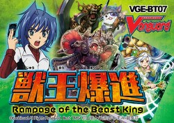 Cardfight Vanguard: Rampage of the Beast King Booster Box Case [16 boxes/BT07]