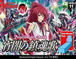 Cardfight Vanguard: Requiem at Dusk Booster Case [EB11/24 boxes]