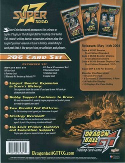 Dragonball GT TCG: Super 17 Saga Booster Box [1st Edition]