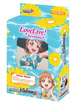 Weiss Schwarz (WeiB Schwarz): Love Live! Sunshine Trial Deck Box [English]