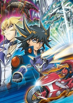 Yu-Gi-Oh: Crossroads of Chaos Special Edition Box
