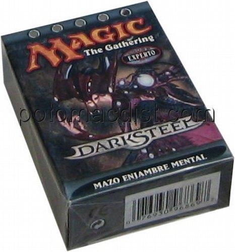 Magic the Gathering TCG: Darksteel Mind Swarm (Enjambre Mental) Starter Deck [Spanish]