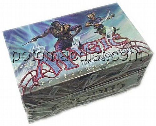 Magic the Gathering TCG: Exodus Preconstructed Starter Deck Box [Japanese]