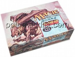Magic the Gathering TCG: Invasion Booster Box [Chinese]