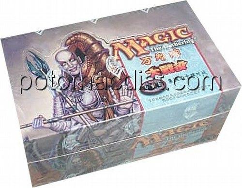Magic the Gathering TCG: Invasion Tournment Pack Starter Deck Box [Standard Chinese]