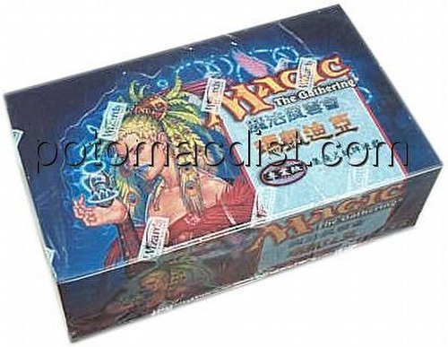 Magic the Gathering TCG: Mercadian Masques Booster Box [Traditional Chinese]