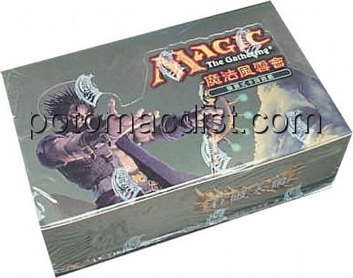 Magic the Gathering TCG: Onslaught Booster Box [Chinese]