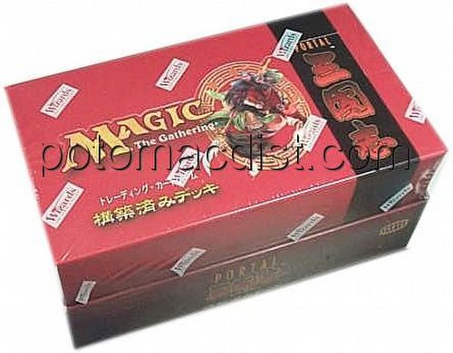 Magic the Gathering TCG: Portal 3 Kingdoms Preconstructed Starter Deck Box [Chinese]