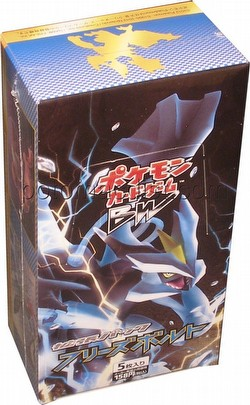 Pokemon: Freeze Bolt Booster Box [Japanese/BW6/Unlimited Edition]