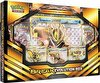 pokemon-break-evolution-box-info thumbnail