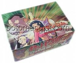 Pokemon TCG: Gym Challenge Booster Box [Japanese #6]
