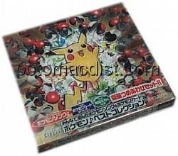Pokemon TCG: CD & Promo Set  [Japanese]
