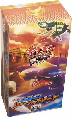Pokemon: Ryuno Dragon Blade Booster Box [Japanese/BW5/1st Edition]