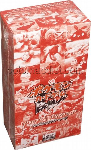 Pokemon: Red Collection Booster Box [Japanese/BW2/1st Edition]