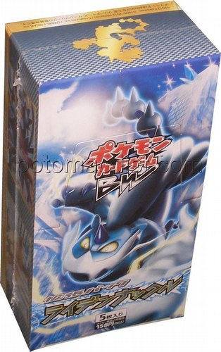 Pokemon: Thunder Knuckle Booster Box [Japanese/BW8/1st Edition]